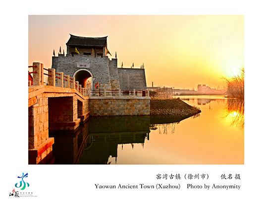 galería de imágenes de Jiangsu